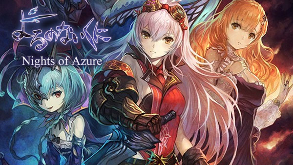 Nights Azure April 2016 West